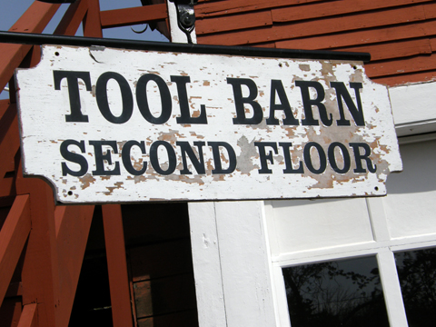 A Visit To The Hull's Cove Tool Barn